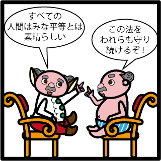 f:id:morinosakana:20170912100332p:plain