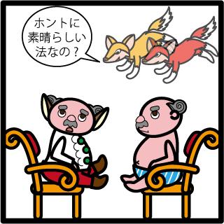 f:id:morinosakana:20170912100336p:plain