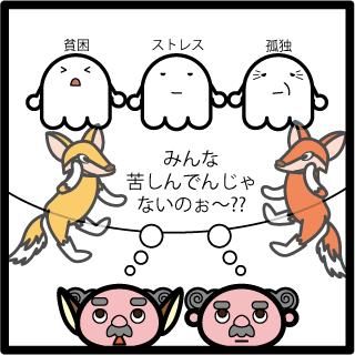f:id:morinosakana:20170912100339p:plain