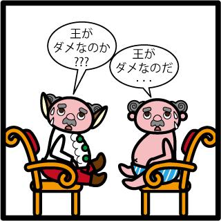 f:id:morinosakana:20170912100401p:plain