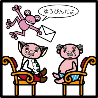f:id:morinosakana:20170912100409p:plain