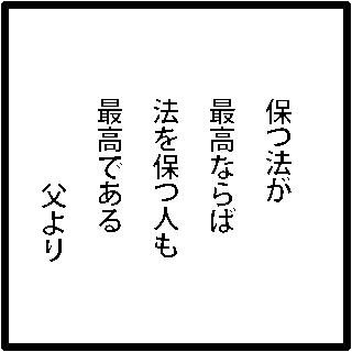 f:id:morinosakana:20170912100417p:plain