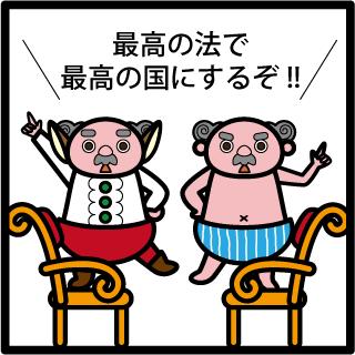 f:id:morinosakana:20170912100425p:plain