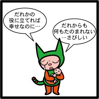 f:id:morinosakana:20170913165758p:plain