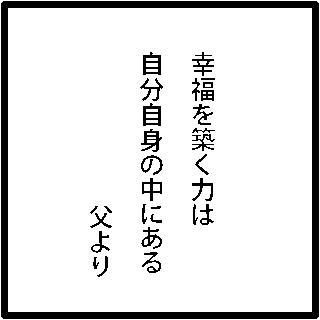 f:id:morinosakana:20170913165827p:plain