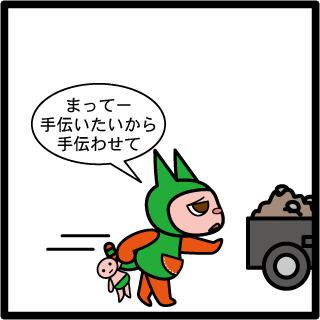 f:id:morinosakana:20170913165831p:plain