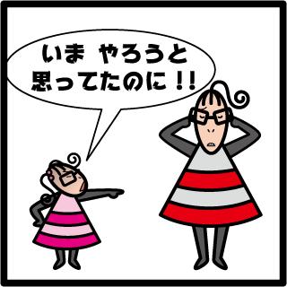 f:id:morinosakana:20170915174853p:plain