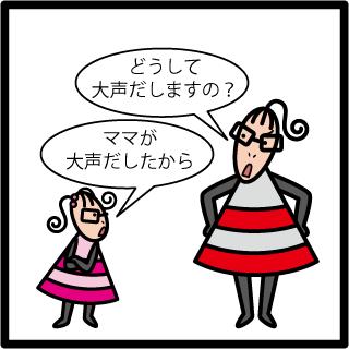 f:id:morinosakana:20170915174858p:plain