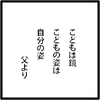 f:id:morinosakana:20170915174938p:plain