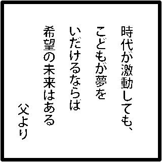f:id:morinosakana:20170919110245p:plain