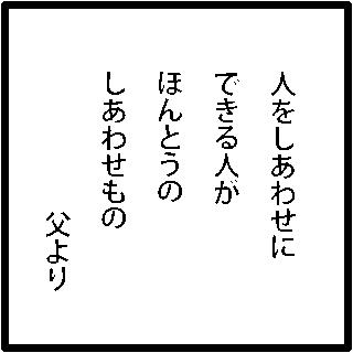 f:id:morinosakana:20170920130716p:plain