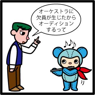 f:id:morinosakana:20170921113450p:plain