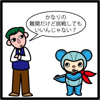 f:id:morinosakana:20170921113456p:plain