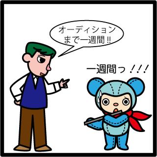 f:id:morinosakana:20170921113459p:plain