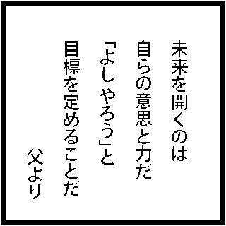 f:id:morinosakana:20170921113606p:plain