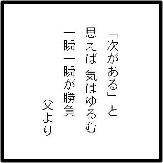 f:id:morinosakana:20170930100355p:plain