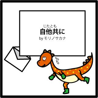 f:id:morinosakana:20171001152736p:plain