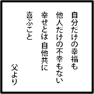 f:id:morinosakana:20171001152839p:plain