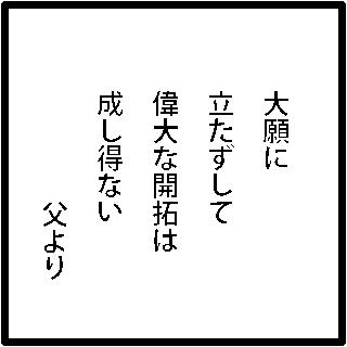f:id:morinosakana:20171002123531p:plain