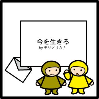 f:id:morinosakana:20171011130854p:plain