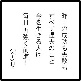 f:id:morinosakana:20171011130926p:plain