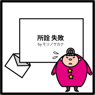 f:id:morinosakana:20171017141244p:plain