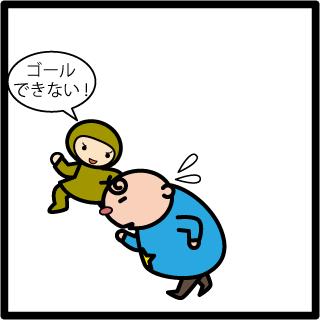 f:id:morinosakana:20171017141302p:plain