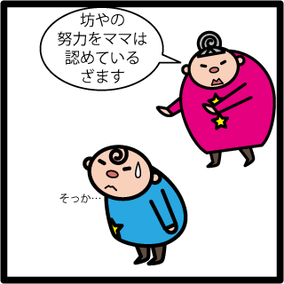 f:id:morinosakana:20171017141316p:plain