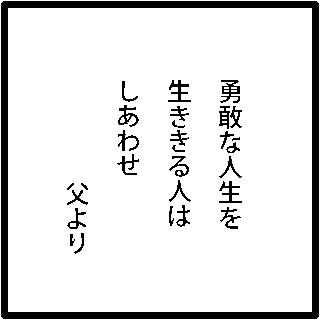 f:id:morinosakana:20171018103119p:plain