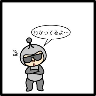 f:id:morinosakana:20171018103126p:plain