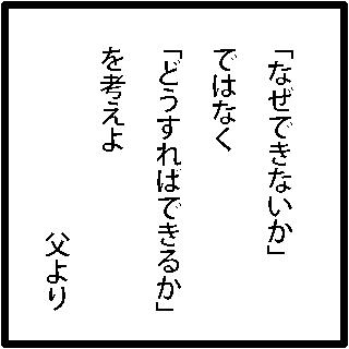 f:id:morinosakana:20171019135328p:plain