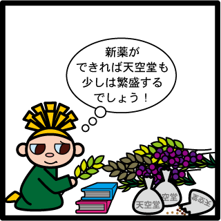 f:id:morinosakana:20171020181434p:plain