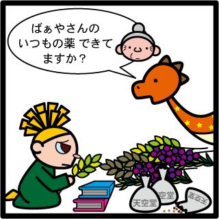 f:id:morinosakana:20171020181527p:plain