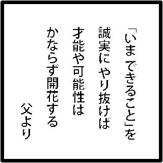f:id:morinosakana:20171020181606p:plain
