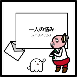 f:id:morinosakana:20171026112139p:plain