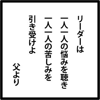 f:id:morinosakana:20171026112234p:plain