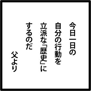 f:id:morinosakana:20171027113022p:plain