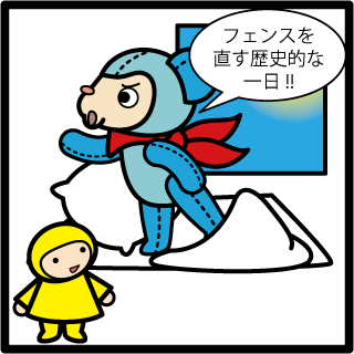 f:id:morinosakana:20171027113032p:plain