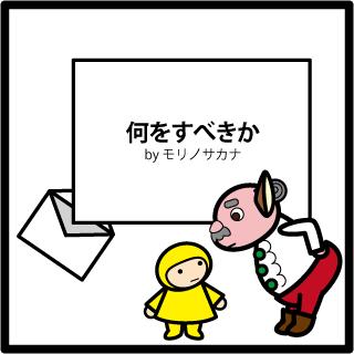 f:id:morinosakana:20171115104833p:plain