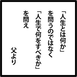 f:id:morinosakana:20171115104910p:plain
