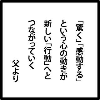 f:id:morinosakana:20171116131719p:plain