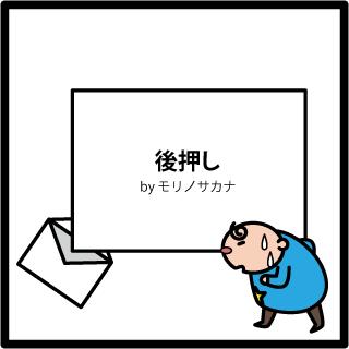 f:id:morinosakana:20171117114751p:plain