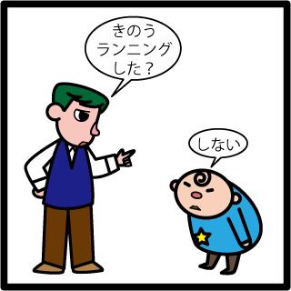 f:id:morinosakana:20171117114754p:plain