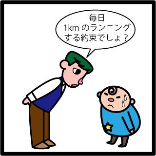 f:id:morinosakana:20171117114757p:plain