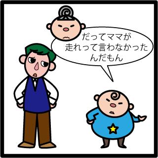 f:id:morinosakana:20171117114801p:plain