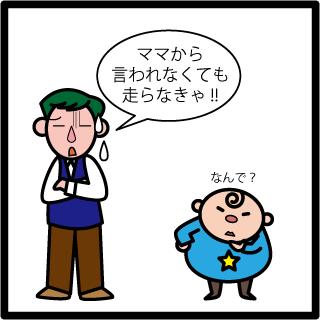 f:id:morinosakana:20171117114804p:plain