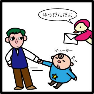 f:id:morinosakana:20171117114810p:plain