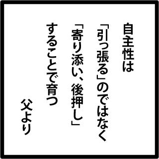 f:id:morinosakana:20171117114814p:plain
