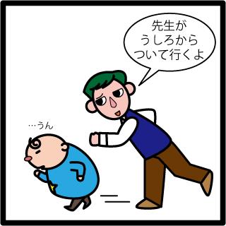 f:id:morinosakana:20171117114820p:plain
