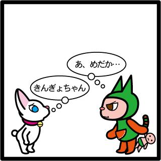 f:id:morinosakana:20171128121227p:plain